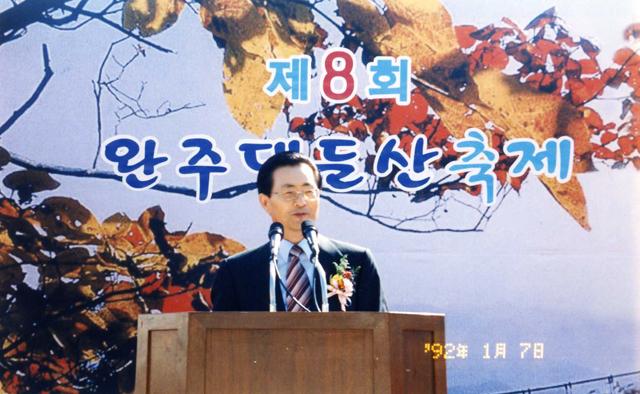 대둔산축제_사진.jpg