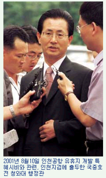 신동아(2002년3월호).jpg
